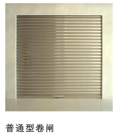 不锈钢卷闸门 (1)